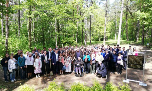 13. výročie zasvätenia Slovenska v Trenčíne